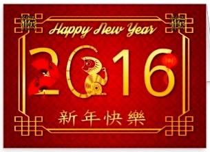 Bonne Année du Singe